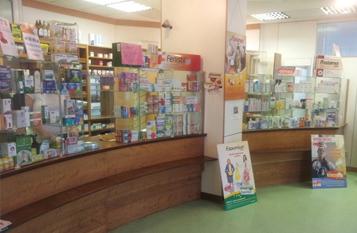 Pharmacy faculty