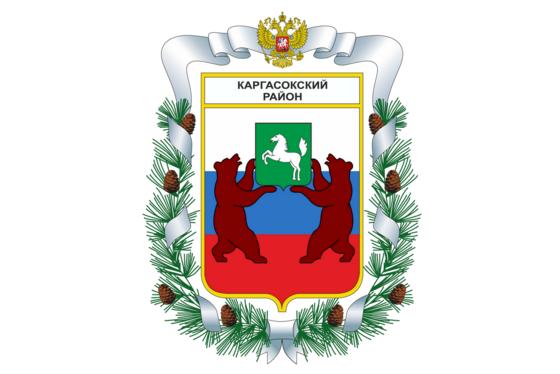 Scholarship named after Vladimir Nikolayevich Mironov